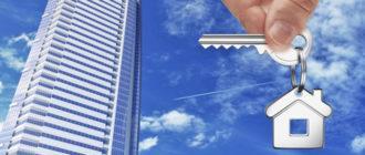 Оформление договора купли-продажи квартиры с привлечением материнского капитала