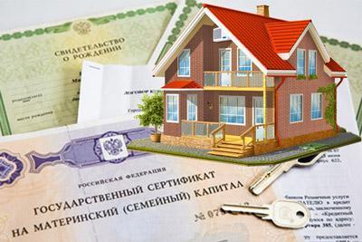Договора купли продажи квартиры через материнский капитал скачать