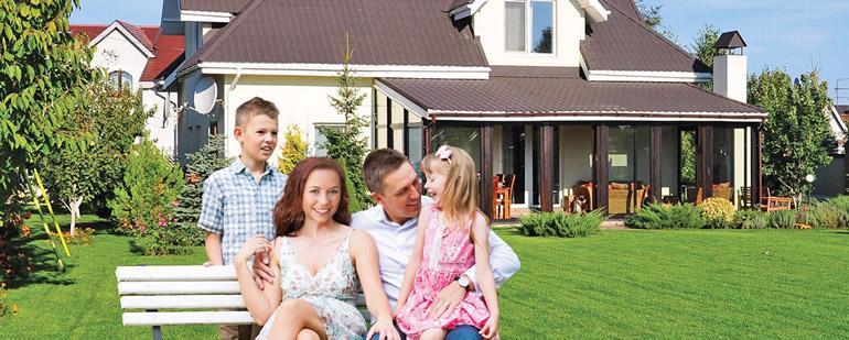 Построение дома в рамках программы «Молодая семья»