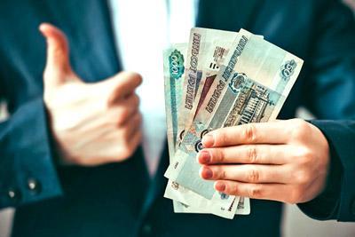 Денежные суммы налогового возврвта