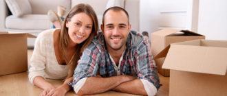 Ипотечное кредитование для молодой семьи в Москве