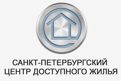 НП «Центр доступного жилья» г. Санкт-Петербург