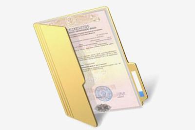 Сбор документов на ипотеку