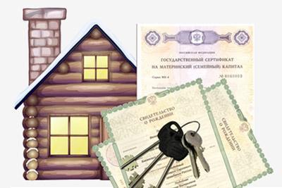 Когда можно получить компенсацию из материнского капитала на строительство дома