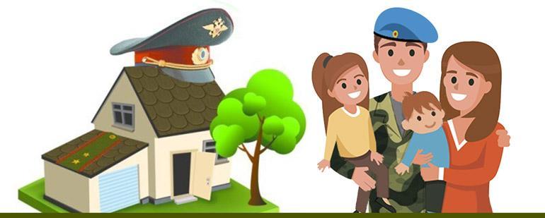 Объединение военной ипотеки с материнским капиталом