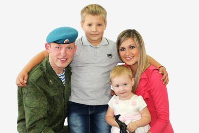 Семья военнослужещего