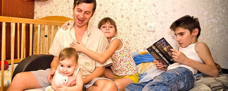 Правовой статус многодетного отца