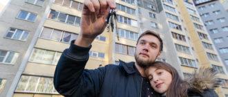 Очередь на программу «Молодая семья» в Барнауле