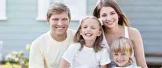 Программа «Молодая семья» в Пермском крае: очередь