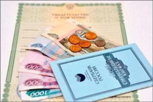 Как получить пособие для семьи?