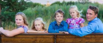 Статус многодетной семьи в России