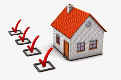 Субсидия для строительства дома