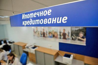 Кредитование в ВТБ банке