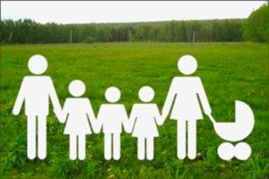 Земельный участок многодетной семьи
