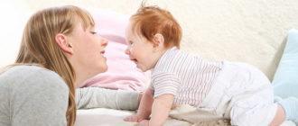 Выплаты при рождении детей в Москве и области