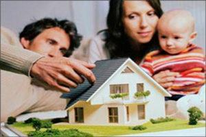 Льготный кредит на жилье молодым семьям