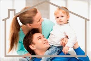 Какая помощь положена молодой семье?
