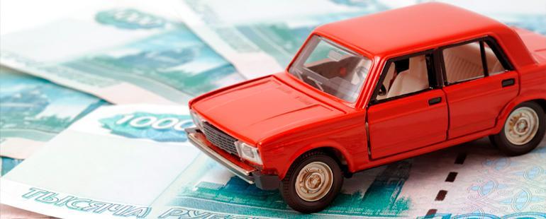 Какие льготы есть на транспортный налог многодетным семьям