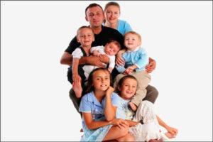 Льготы и преимущества многодетным семьям
