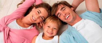 Молодая семья Тольятти
