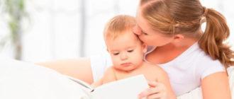 Пособие матери-одиночки в 2018 году