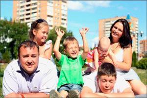 Какие субсидии могут получить многодетные семьи?