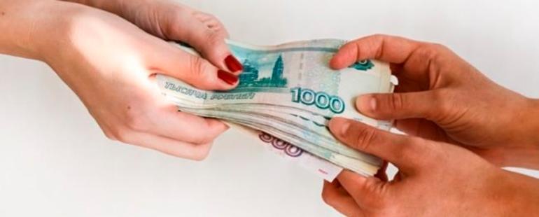 Займ под материнский капитал в банке