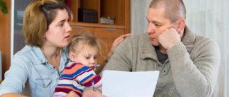 Все о статусе малоимущей семьи