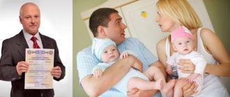 Все о материнском капитале