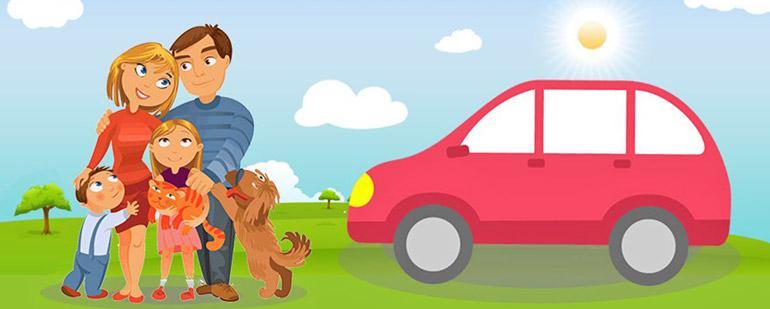 Закон о разрешении покупки автомобиля на материнский капитал