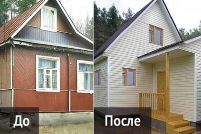 Дом до и после реконструкции