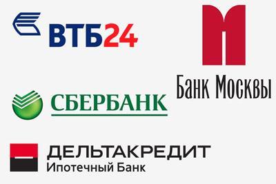 Банки, которые работают с материнским капиталом