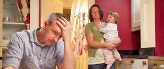 Пособия малоимущим семьям в 2018 году
