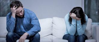 Развод как сделать правильный выбор