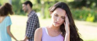 Возвращение доверия в семью после мужских измен