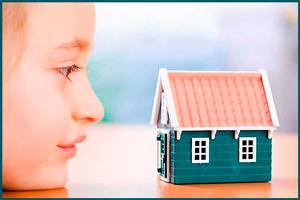 Малыш смотрит на дом