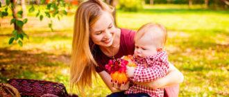Закон о выплатах семьям с детьми