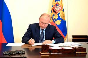 Президент подписывает указ